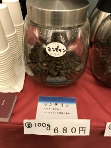 去年も出店されていた豆珈炉さんで、コーヒー豆を買いました(^^)